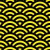 黒と黄色の青海波柄パターン