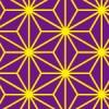 紫と黄色の麻の葉柄パターン