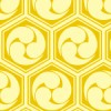 黄色の亀甲三つ巴のパターン